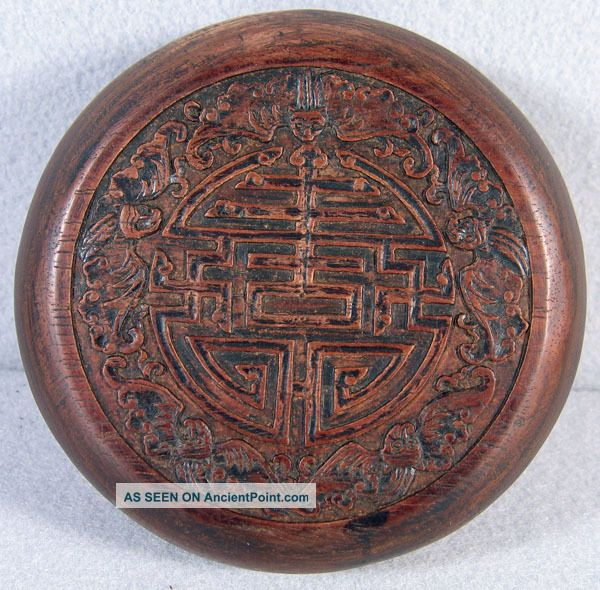 Antique Chinese Carved Wood Box Boxes photo