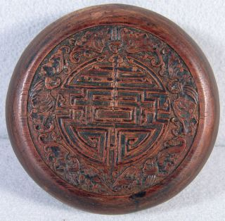 Antique Chinese Carved Wood Box photo