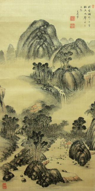 Jiku838 Ut China Scroll 王建章 sansui photo
