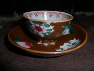 Scarce 18th Century Chinese Cafe Au Lait Porcelain Tea Bowl And Saucer photo