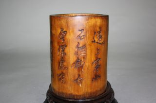 19th Century Carved Bamboo Brushpot photo