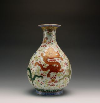 Antique Chinese Qing Guangxu Famille Rose Dragon Pear Shape Body Porcelain Vase photo