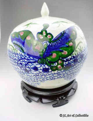 Rare Chinese Liling Glaze Pot Deco With A Big Butterfly photo