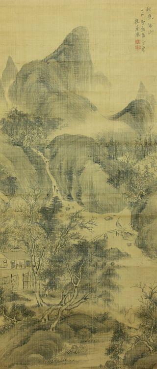 Jiku952 Jt China Scroll Sansui photo