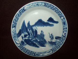 Chinese Blue & White Figural Porcelain Saucer Kangxi Mark Saucer Plate Vase 2 photo