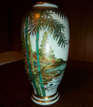 Vintage Koshida Satsuma Miniature Hand Painted Vase photo