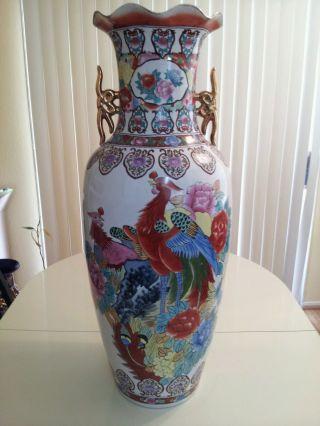 Chinese Porcelain Vase photo