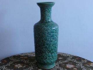 Antique Chinese Blue Vase 18th Century photo