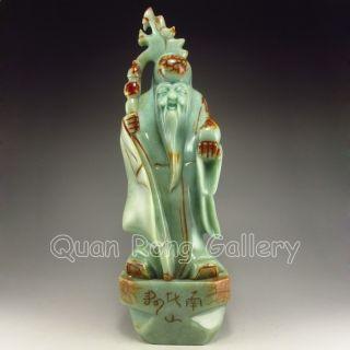 Chinese Jade Statue - Longevity Taoism Deity Nr photo