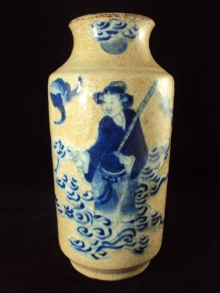 A Chinese Porcelain Crackleware Vase,  Chinese Lady photo