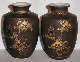 Pair Of Antique Chinese Japanese Small Brown & Gold Signed Vases photo
