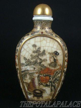 Old Chinese Porcelain Cracked Glaze Snuff Bottle~fine photo