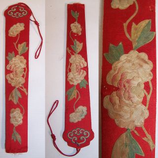 Antique Chinese Red Silk Peony Flower Applique Fan Case Holder Purse Bag photo