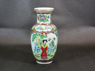 Antique Vintage Chinese China Pottery Porcelain Vase Handmade Painting Signed photo