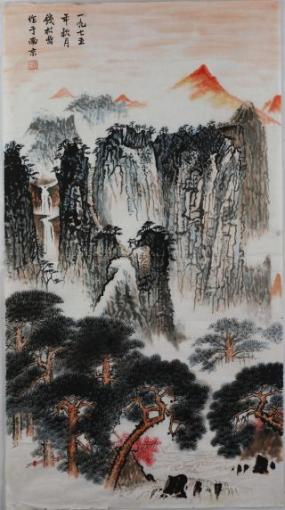 A Fine Chinese Unmounted Paper Painting By Qian Songyan photo