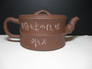 Wonderful Antique Chinese Yixing Pottery Bamboo Form Teapot Signed Nr photo