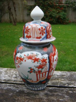 Antique Japanese Imari Temple Jar Ginger Jar photo