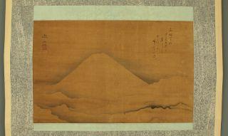 Japanese Hanging Scroll : Yano Tetsuzan