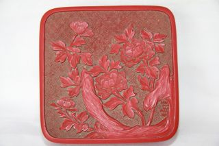 Fine 19th Century Chinese Cinnabar Lacquer Box With Intricate Floral Decorations photo