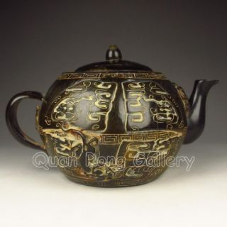 Chinese Ox Horn Teapot Nr photo