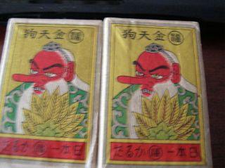 Antique,  Traditional Japanese Hanafuda Cards - 2 Decks,  One Still Sealed. photo