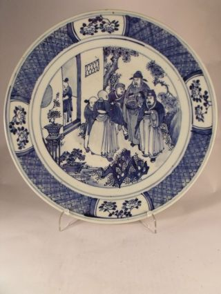 A Good Late C19th Chinese Porcelain Large Dish photo