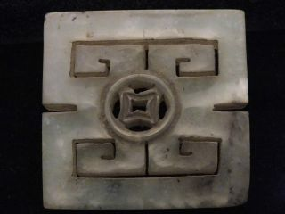 A Good Chinese Celadon Jade Square Pierced Carving 19thc photo