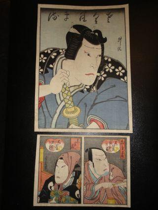 Japanese Woodblock Print X 2 Osaka Woodblock Prints,  Kamigata - E 3 Kabuki Actors photo