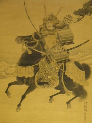 Hanging Scroll With Samurai Design By