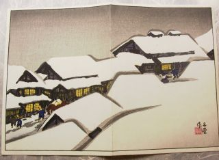 Japanese Woodblock Print,  Village In Snow Signed photo