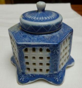 Japanese Ink Pot photo