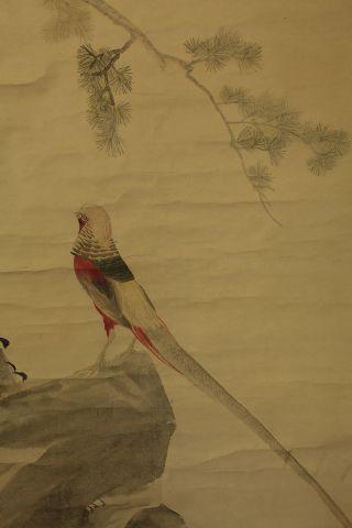 Japanese Big Hanging Scroll : Cho Gessho