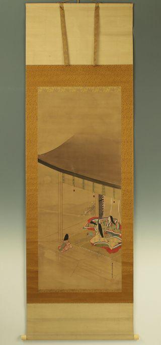 Japanese Hanging Scroll : Tosa Mitsuoki