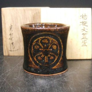 F095: Japanese Pottery Ware Lid Rest With Enshu School Tea Master ' S Work Rare photo