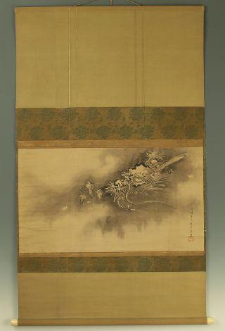 Japanese Hanging Scroll : Yoshimura Shuzan