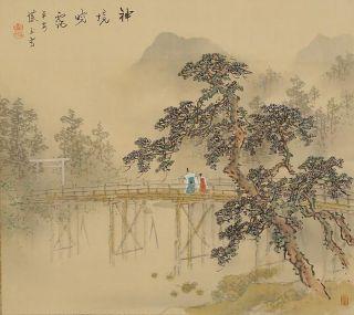 5984 Japanese Hanging Scroll: Bridge To The Shrine photo