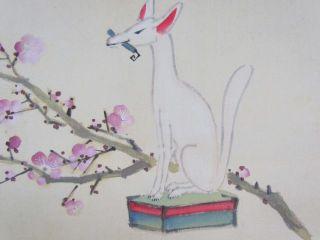 Nl890 Artist:rinan Inari Fox Tea Ceremony Japanese Kakejiku Hanging Scroll photo