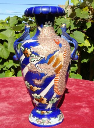 Huge Japanese Dragon Vase 14 3/4
