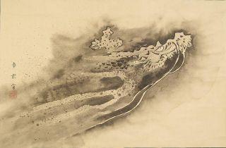 5986 Japanese Hanging Scroll: Rising Dragon photo