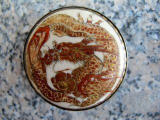 Amazing 19thc.  Japanese Satsums Dragon Belt Buckel Button - 2