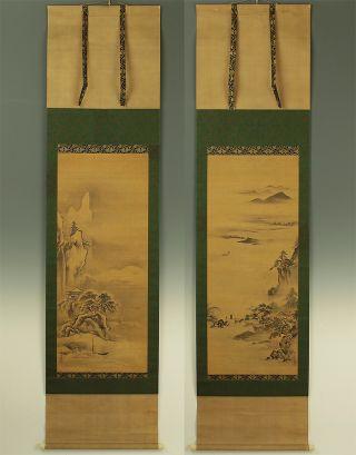Japanese Hanging Scrolls : Kano Isenin Naganobu