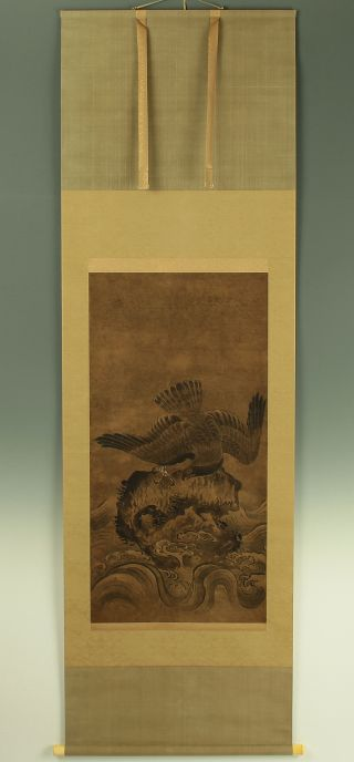 Antique Hanging Scroll