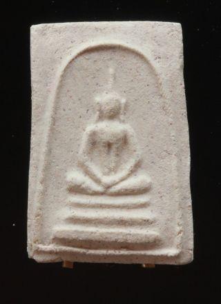 Old Thai Buddha Amulet Phra Somdej Wat Rakang Have Takrut 3 Color Pim Arm C Rare photo