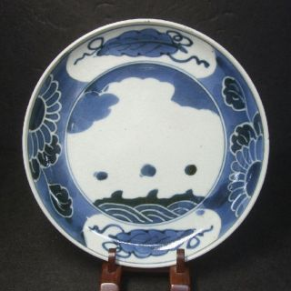 F364: Real Japanese Old Imari Blue - And - White Porcelain Plate Appropriate 1700s photo