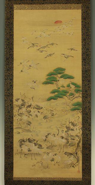 Japanese Hanging Scroll : Kano Sokuyo