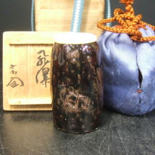 F052: Japanese Old Tanba Pottery Tea Caddy With Appropriate Sign Kao. photo