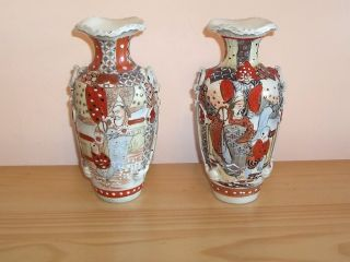 Lovely Pair Of Vintage Japanese Satsuma Vases Each 9 Inches High photo