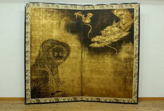 Antique Japanese Byobu Hand Painted Folding Screen Kano Eitoku Tiger&dragon photo
