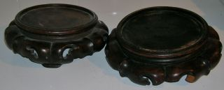 Pair Antique Chinese Carved Hardwood Stands For Vases/bowls A/f photo