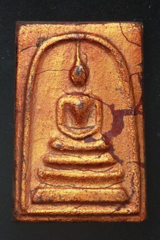 Real Thai Amulet Buddha Pendent Phra Somdej Cover Gold Leaf For Year Horse Rare. photo